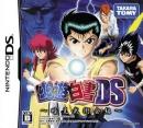 Yuu Yuu Hakusho DS: Ankoku Bujutsukai Hen Wiki - Gamewise