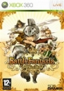 Battle Fantasia Wiki on Gamewise.co