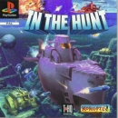In the Hunt Wiki - Gamewise