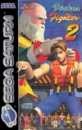 Virtua Fighter 2 for SAT Walkthrough, FAQs and Guide on Gamewise.co