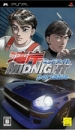 Wangan Midnight Portable [Gamewise]