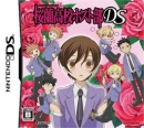 Ouran Koukou Host Bu DS Wiki on Gamewise.co