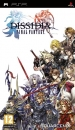 Dissidia: Final Fantasy | Gamewise