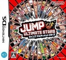 Jump Ultimate Stars on DS - Gamewise