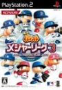 MLB Power Pros 2008 [Gamewise]