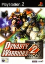 Dynasty Warriors 2 Wiki - Gamewise