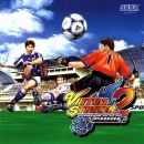 Virtua Striker 2 on DC - Gamewise