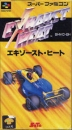 F1 ROC: Race of Champions on SNES - Gamewise