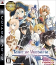 Tales of Vesperia on PS3 - Gamewise
