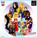 Angelique Duet Wiki - Gamewise
