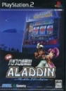 Jissen Pachi-Slot Hisshouhou! Aladdin II Evolution on PS2 - Gamewise