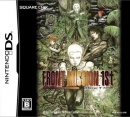 Front Mission on DS - Gamewise