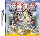 Mahjong Taikai on DS - Gamewise