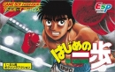 Gamewise Hajime no Ippo: The Fighting Wiki Guide, Walkthrough and Cheats
