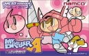 Mr. Driller Ace
