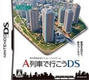 A Ressha de Ikou DS for DS Walkthrough, FAQs and Guide on Gamewise.co