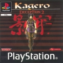 Kagero: Deception II on PS - Gamewise