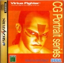 Virtua Fighter CG Portrait Series Vol.5: Wolf Hawkfield [Gamewise]