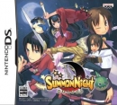 Summon Night [Gamewise]