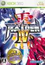 Raiden IV | Gamewise