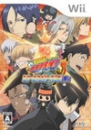 Katekyoo Hitman Reborn! Dream Hyper Battle! Wii on Wii - Gamewise
