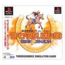 Derby Stallion 99 | Gamewise