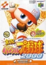 Jikkyou Powerful Pro Yakyuu 2000 for N64 Walkthrough, FAQs and Guide on Gamewise.co