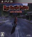 Deadly Premonition: Directors Cut Wiki on Gamewise.co