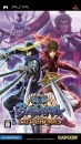 Sengoku Basara: Battle Heroes for PSP Walkthrough, FAQs and Guide on Gamewise.co