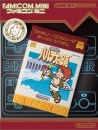 Gamewise Famicom Mini: Hikari Shinwa: Palutena no Kagami Wiki Guide, Walkthrough and Cheats