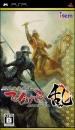 Sengoku Efuda Yuugi: Hototogisu Ran Wiki - Gamewise