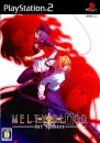 Melty Blood: Act Cadenza Wiki on Gamewise.co