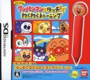 Anpanman to Touch de Waku Waku Training | Gamewise