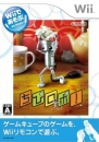 Wii de Asobu Chibi-Robo! Wiki on Gamewise.co