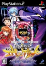 Hisshou Pachinko*Pachi-Slot Kouryaku Series Vol.10: CR Shinseiki Evangelion: Kiseki no Kachi on PS2 - Gamewise