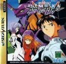 Neon Genesis Evangelion on SAT - Gamewise
