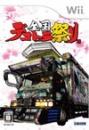 Zenkoku Dekotora Matsuri on Wii - Gamewise