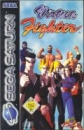 Virtua Fighter on SAT - Gamewise