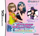 Oshare Majo Love and Berry: DS Collection for DS Walkthrough, FAQs and Guide on Gamewise.co