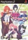 Zero no Tsukaima: Shou-akuma to Harukaze no Concerto | Gamewise