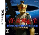 Shin Megami Tensei: Strange Journey on DS - Gamewise