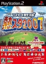 Pro Yakyuu Netsu Star 2007 on PS2 - Gamewise