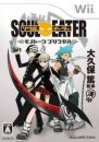 Gamewise Soul Eater: Monotone Princess Wiki Guide, Walkthrough and Cheats