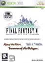 Final Fantasy XI: Online for X360 Walkthrough, FAQs and Guide on Gamewise.co