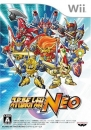 Super Robot Taisen Neo Wiki on Gamewise.co