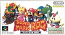 Super Mario RPG: Legend of the Seven Stars for SNES Walkthrough, FAQs and Guide on Gamewise.co