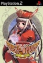 Judie no Atelier: Guramnat no Renkinjutsushi for PS2 Walkthrough, FAQs and Guide on Gamewise.co