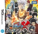 Katekyoo Hitman Reborn! DS Flame Rumble XX - Kessen! Shin 6 Chouka on DS - Gamewise