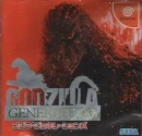 Godzilla Generations on DC - Gamewise