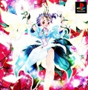 Princess Maker: Yumemiru Yosei [Gamewise]